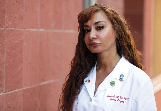 Souzan El-Eid, MD, FACS – Breast Cancer and Genetics